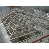 Metal Roof Truss